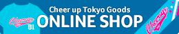 Cheer up Tokyo Goods ONLINE SHOP
