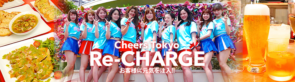 Cheers Tokyo Re-CHARGE