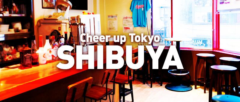 Cheer up Tokyo SHIBUYA